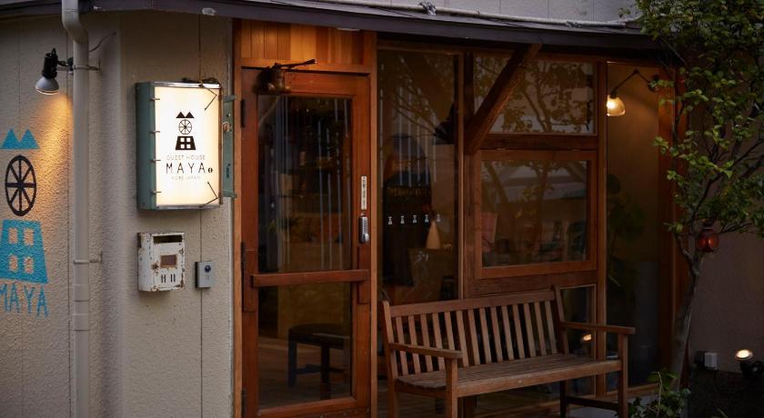 BEST HOSTELS IN JAPAN: Kobe Guesthouse Maya